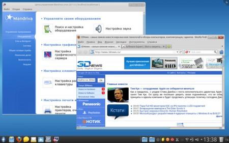 Mandriva Desktop 2011