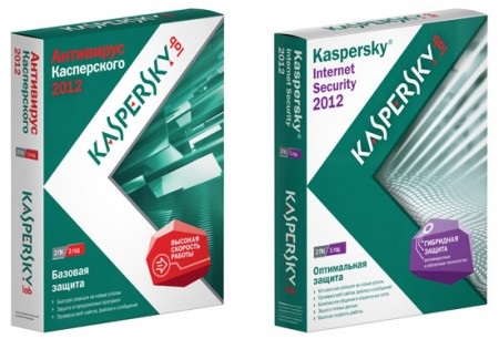 Антивирус Касперского 2012 и Kaspersky Internet Security 2012