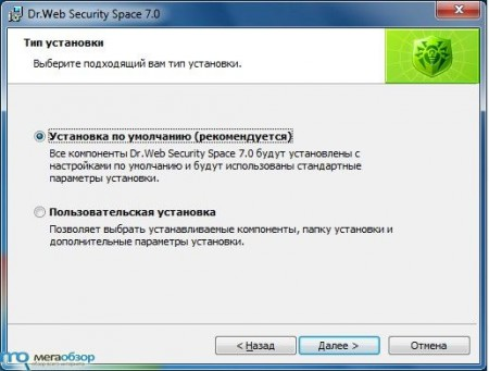 Dr.Web Security Space 7.0