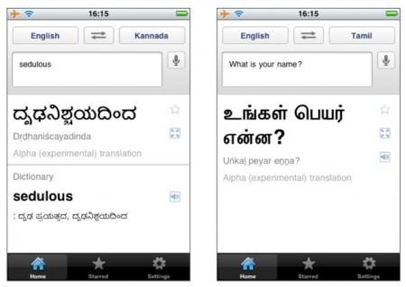 Google Translate для iOS
