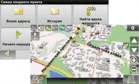 """""""Навител Навигатора"""" для Symbian"""